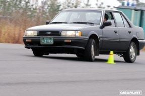 carstar1212